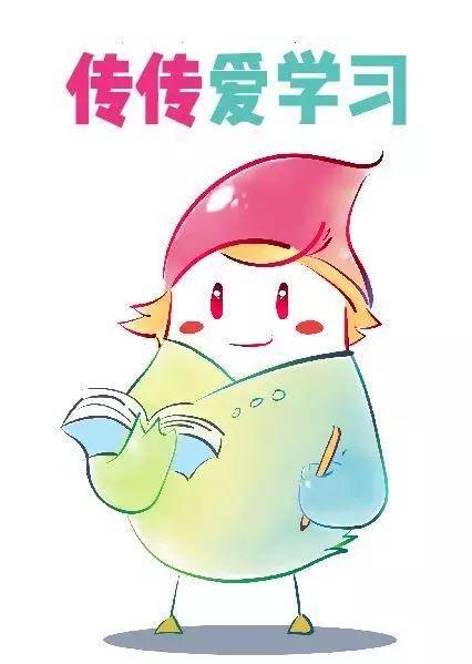 """秋高气爽读书时!主播传带你揭晓""""大阅城""""图书馆热门借阅书籍!"""