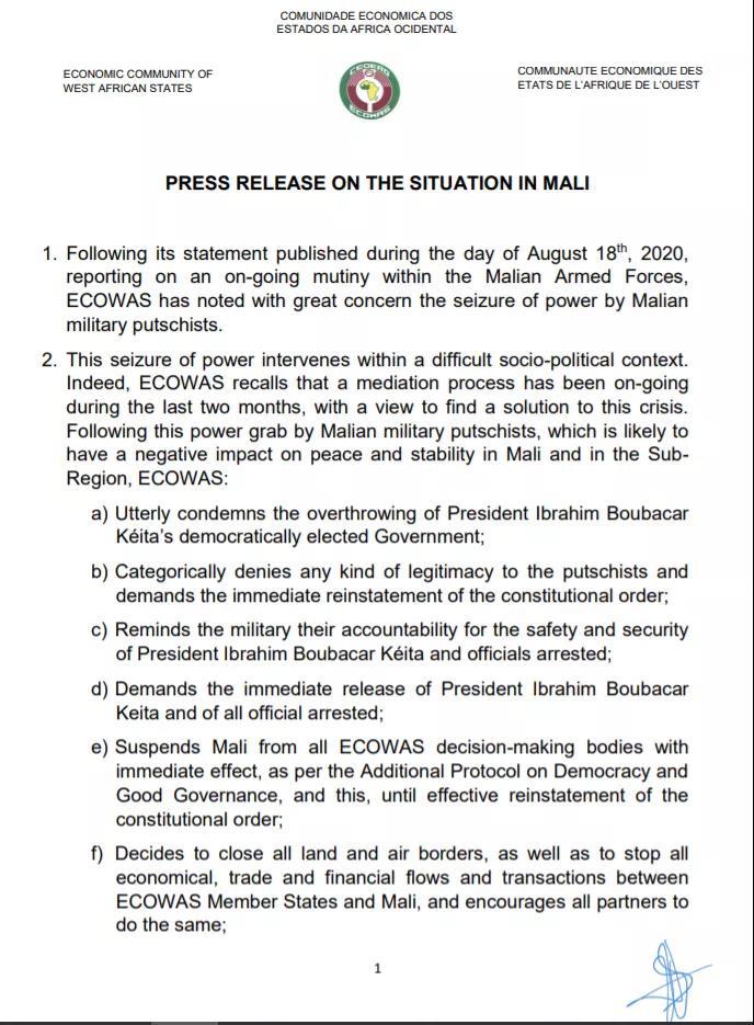 中国驻马里大使:已要求马里警方切实保护中国公民的安全