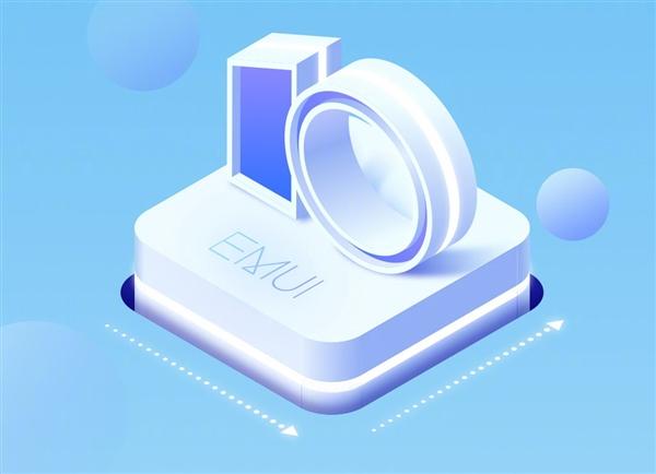 《【多彩联盟娱乐登录地址】基于Android 11 华为EMUI 11有望9月发布:主要特性曝光》