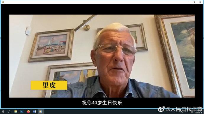 恒大为郑智举办生日会,里皮、斯科拉里等恩师视频送祝福