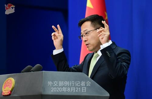 2020年8月21日外交部发言人赵立坚主持例行记者会