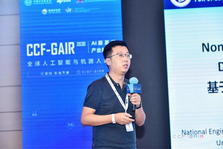 中国科学技术大学副教授凌震华:基于表征解耦的非平行语料话者转换 | CCF-GAIR 2020
