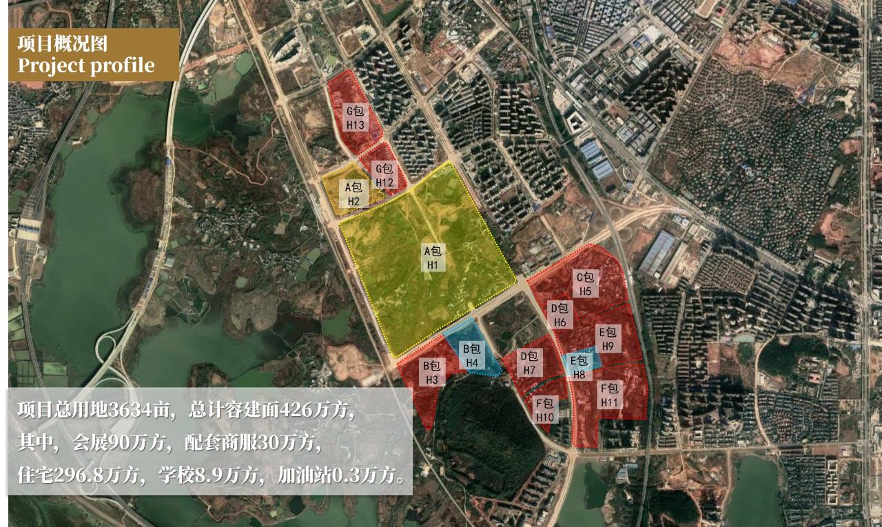 绿地164亿夺武汉黄陂7幅核心地块投建会展城项目预计总投资500亿