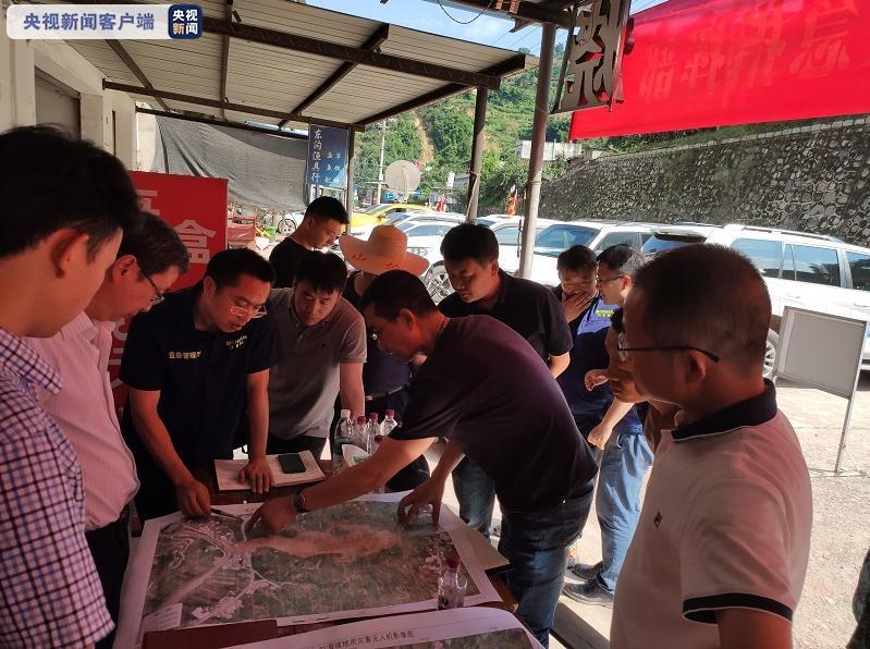 四川汉源县滑坡搜救7人已全部遇难 还有2人仍在搜救