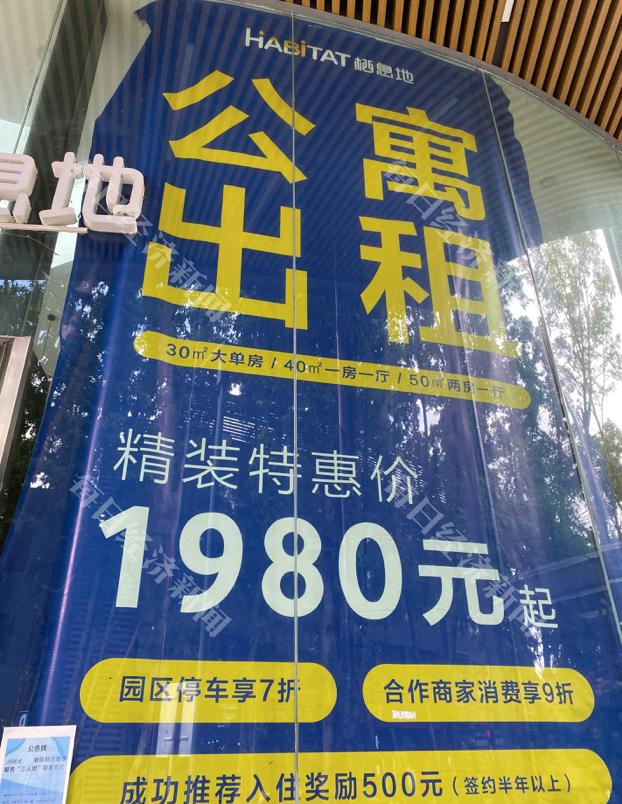 长租公寓困局:自如房东加入400多人维权群 租客首遇续约不涨价