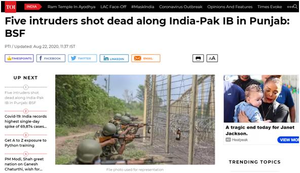 """印媒:印度边境安全部队在印巴边境击毙5名""""入侵者"""""""
