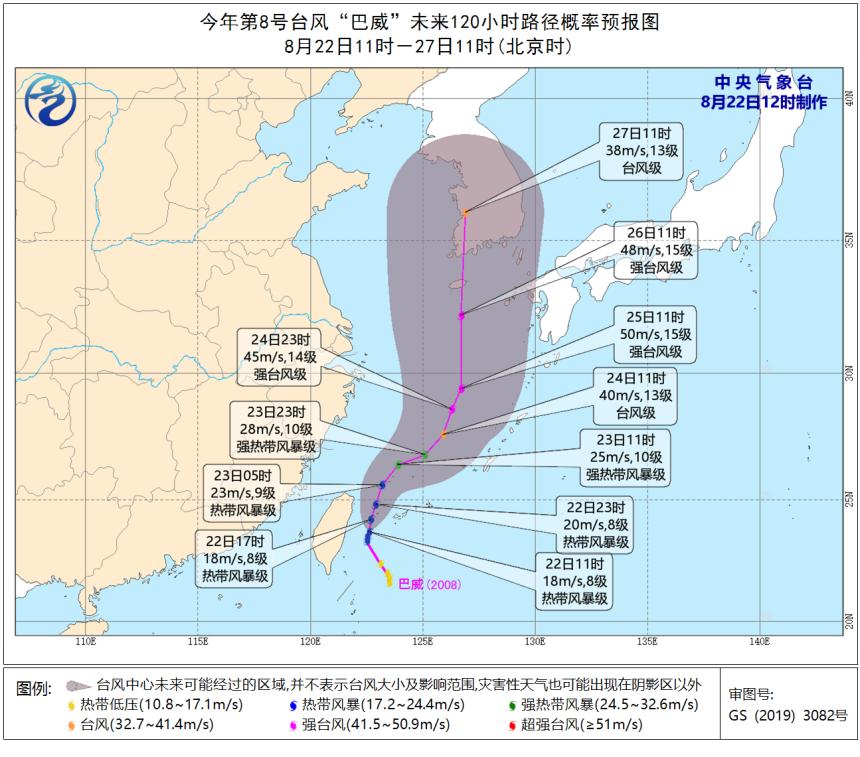 """台风""""巴威""""生成!或成今年首个超强台风!对福建的影响是......"""