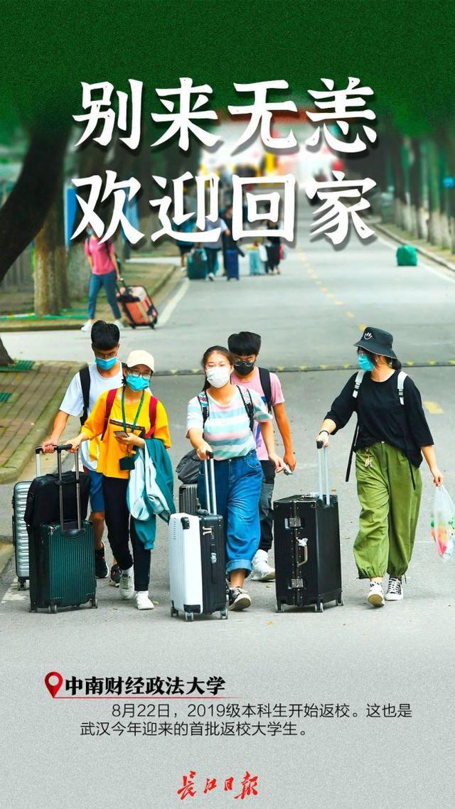 http://www.whtlwz.com/wuhanjingji/134322.html