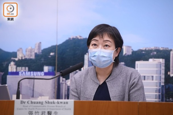 汕尾确诊病例与香港毒株高度同源,香港表示协助追查