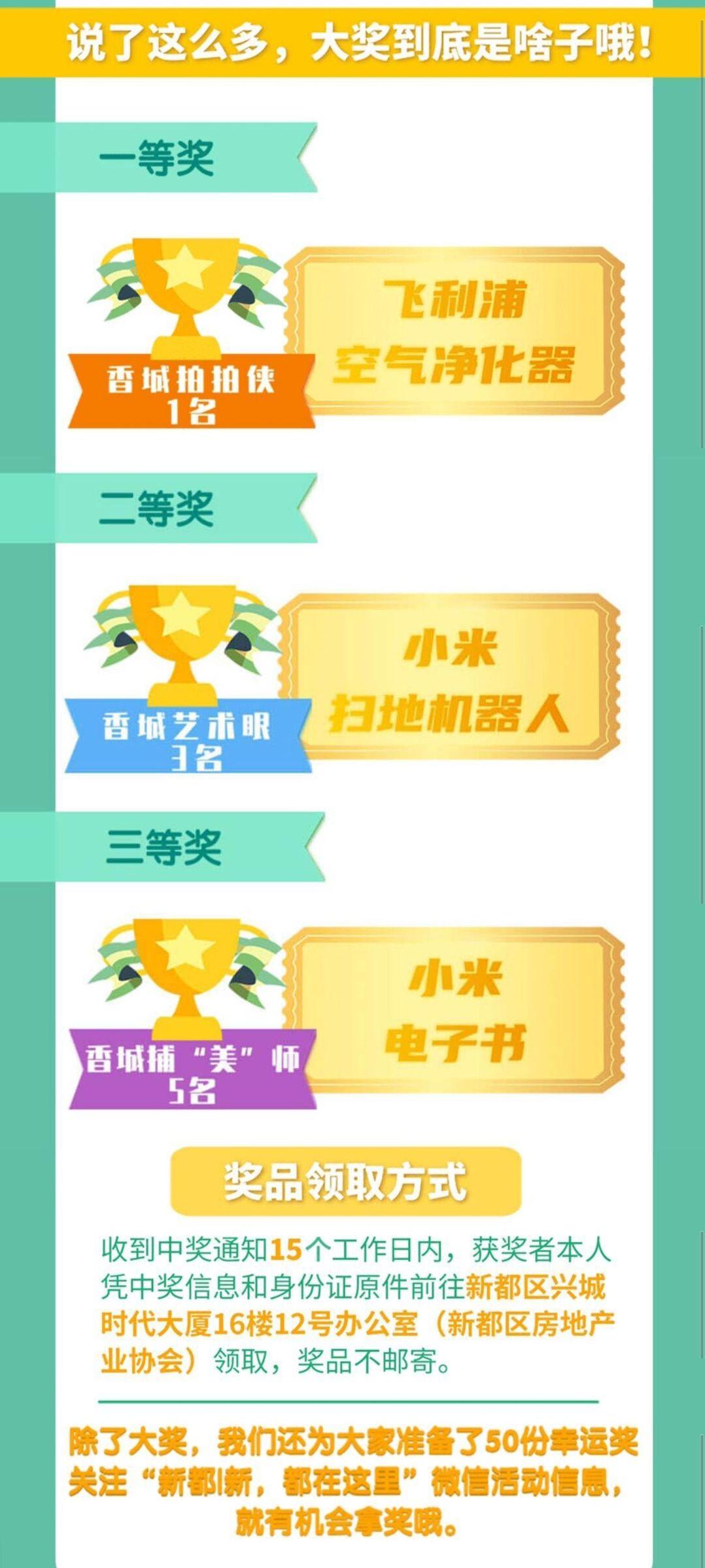 """""""香城style""""石大站,等你打卡!"""