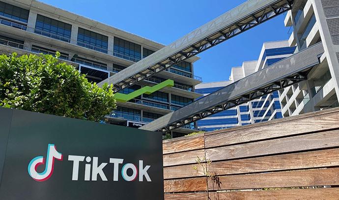 TikTok被曝最早将于下周一起诉美国政府,涉特朗普禁令