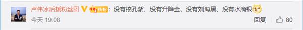 首发屏下摄像头!中兴AXON205G四色公布:网友命名亮了