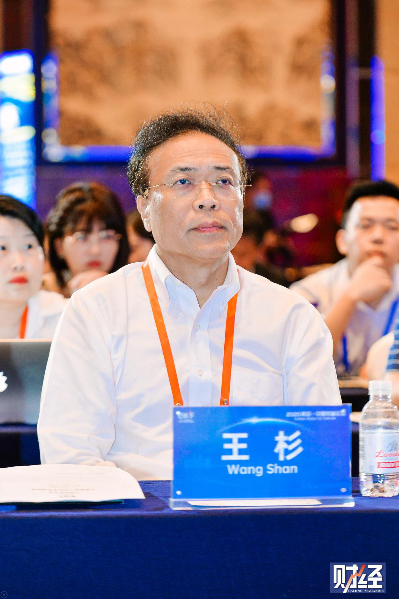 北京大学人民医院外科教授、原院长王杉:个人健康档案数据有望被盘活,精准医疗迎来新的挑战和机遇