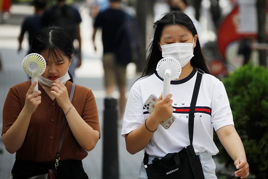 韩国新增322例新冠肺炎确诊病例 累计确诊17002例