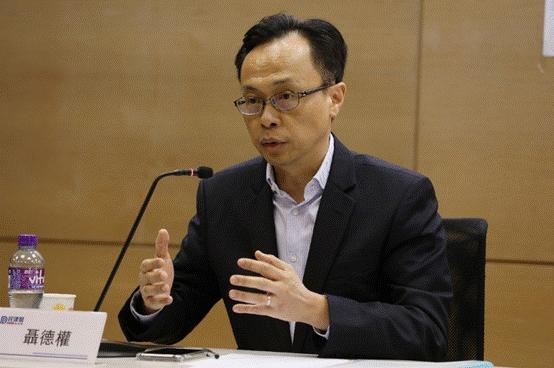 香港公务员事务局局长:公务员若试用期内被捕 部门主管可终止试用期