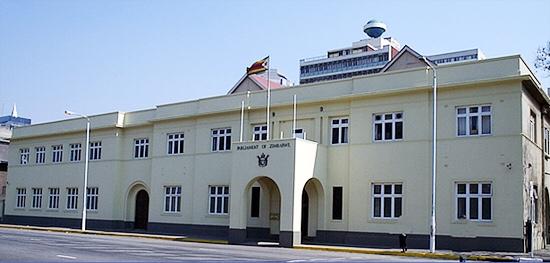 △津巴布韦议会大厦