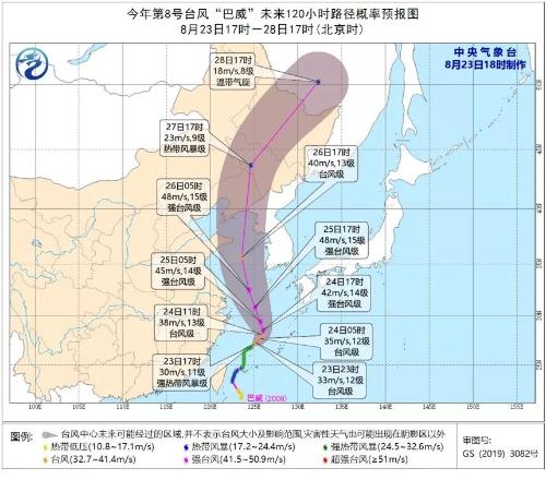 """台风""""巴威""""直击东海,浙江拉响海浪黄色警报,最大将掀6米狂浪!"""