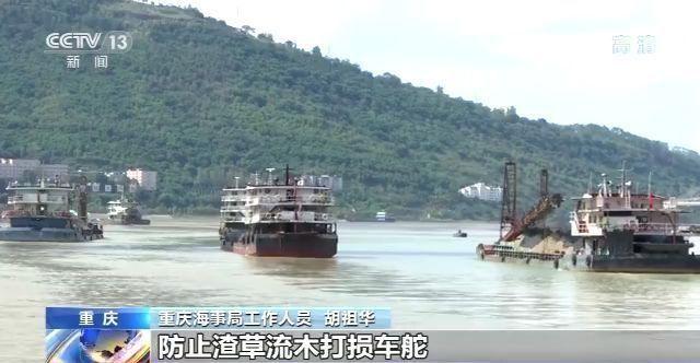 5号大水顺遂过境 长江重庆段规复通航