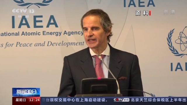 国际原子能机构总干事下周访问伊朗