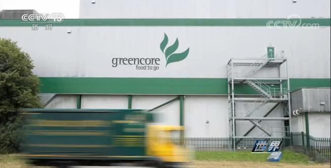 △英国最大的三明治制造商格林科(Greencore)