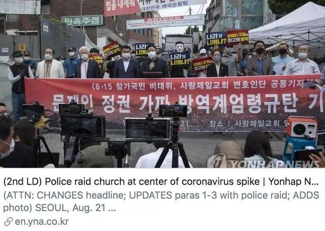 """韩国疫情现""""最大危机""""!17个行政区同时出现确诊"""