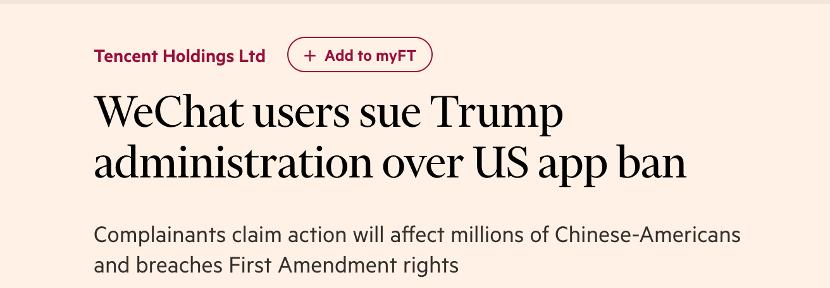 《【手机超越注册】外媒:美国微信用户向特朗普政府提起诉讼》