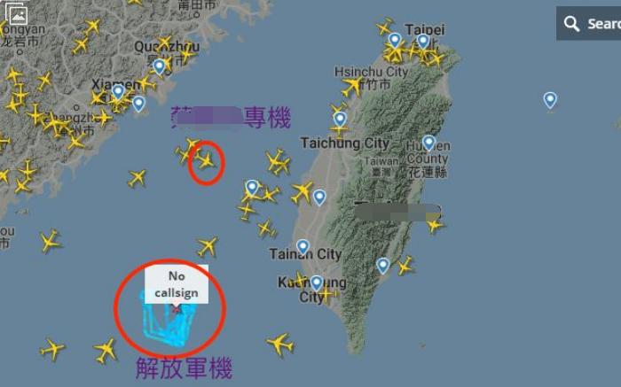 """台媒宣称蔡英文从金门返回途中与解放军军机""""距离仅半个台湾"""""""
