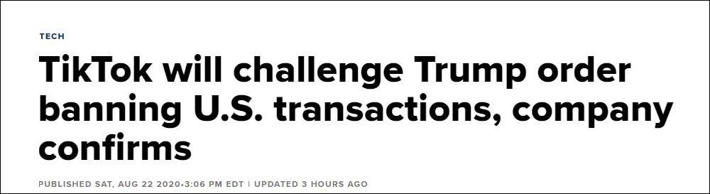 报道截图:公司证实,TikTok将挑战特朗普禁止(应用)在美国交易的行政令
