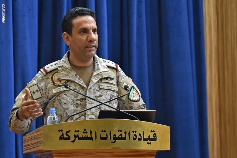 △多国联军发言人马利基(图片来源:沙特国家通讯社)