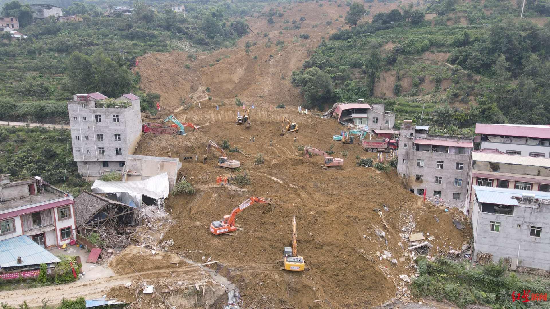 9个生命与他们的家:四川雅安汉源滑坡救援的两天一夜