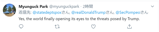 """宣称""""美国改变了世界看待中国的方式"""",美国务院发言人发推翻车!"""