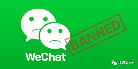 要禁TikTok和微信?美国员工和用户不答应!