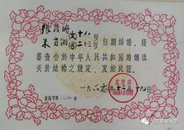 """明日七夕丨牵牛织女渡河桥,""""邮""""你相伴到今朝"""