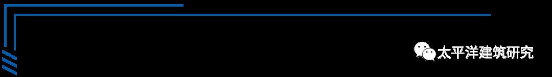 【太平洋建筑】继续关注减隔震、装配式投资机会 ——周观点0823