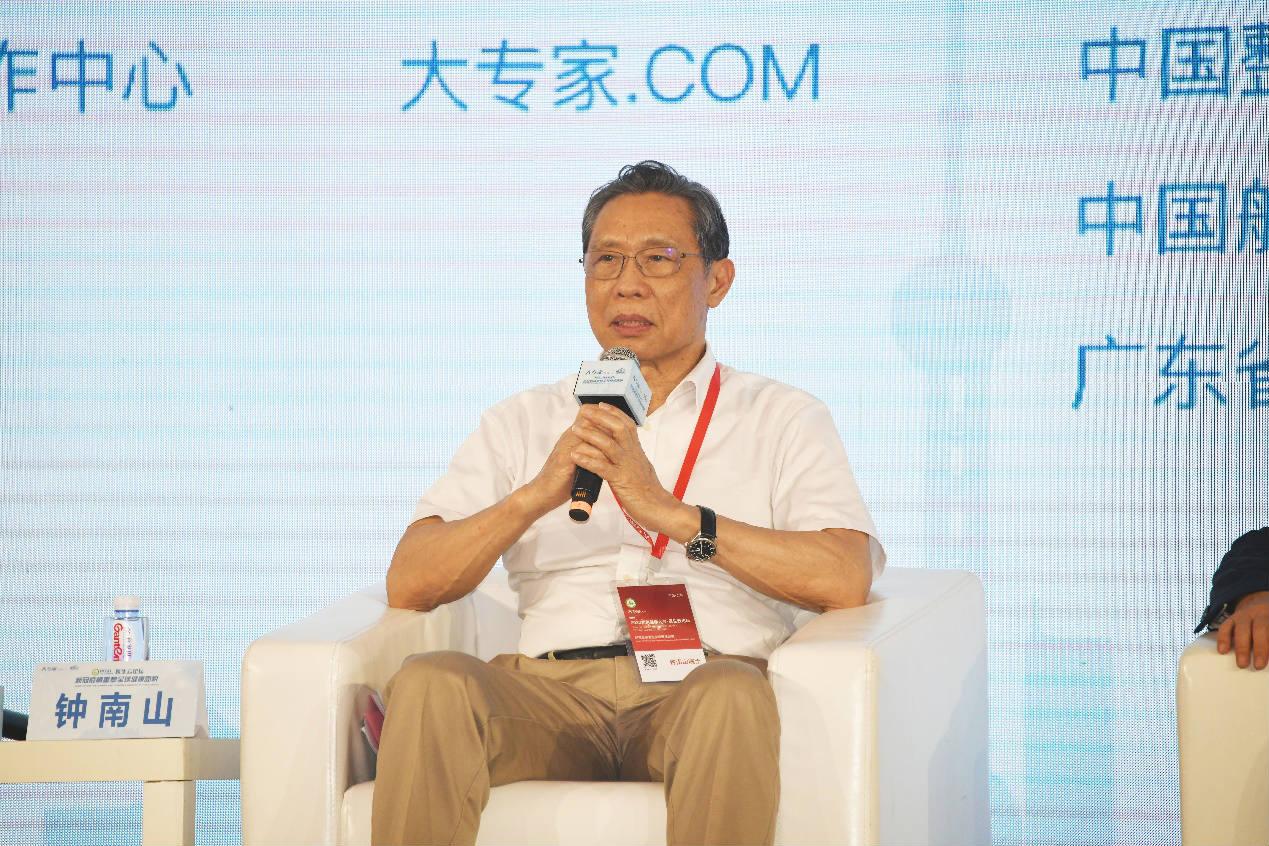 钟南山院士在北京健康大会指出:防治病毒传染性疾病 中药提高免疫力让患者获益