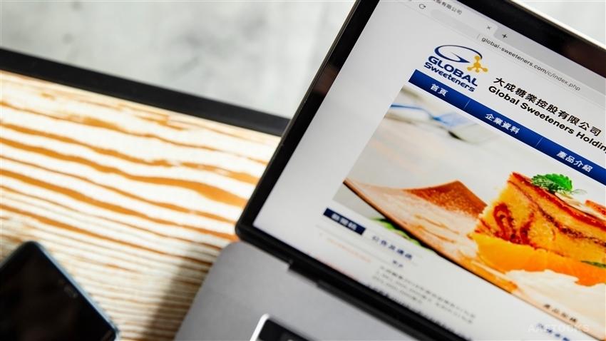 大成糖业(03889.HK)长春市物业遭征收 料获4.4亿人币补偿金