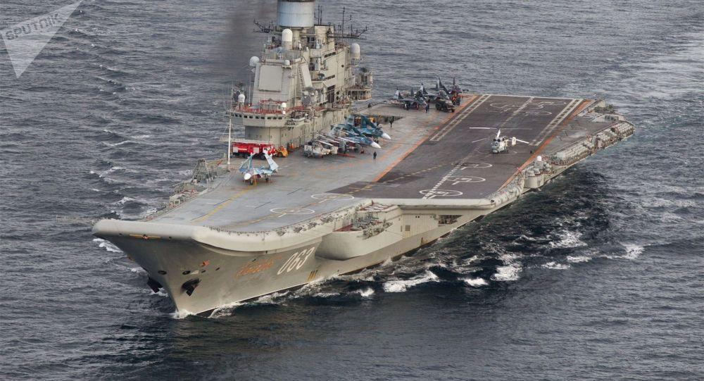 俄高官:俄军唯一航母火灾后维修费用高达467万美元