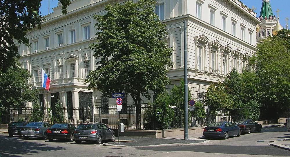 俄罗斯驻奥地利大使馆(图源:俄罗斯卫星通讯社)