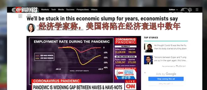 美经济学家:美经济仍在严重衰退中