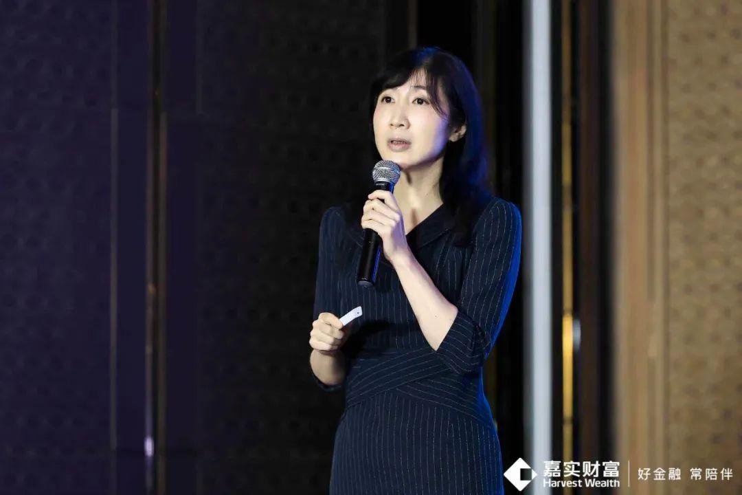 心向远方 聚势共赢——2020嘉实财富88财富节深圳站成功举办