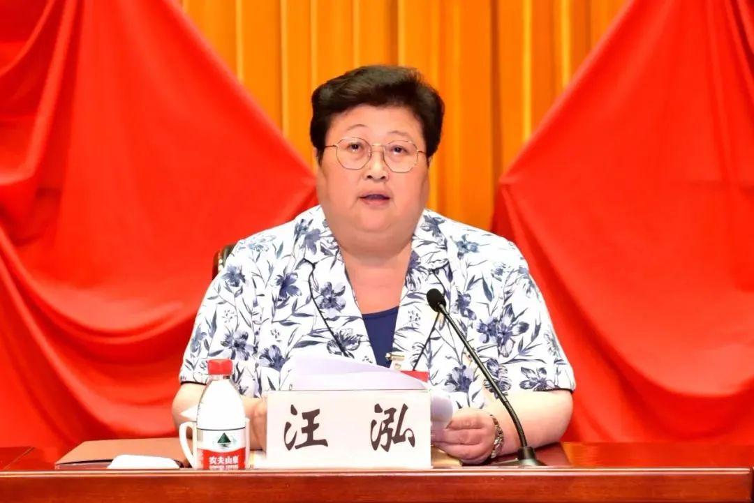 上海宝山区委书记调整