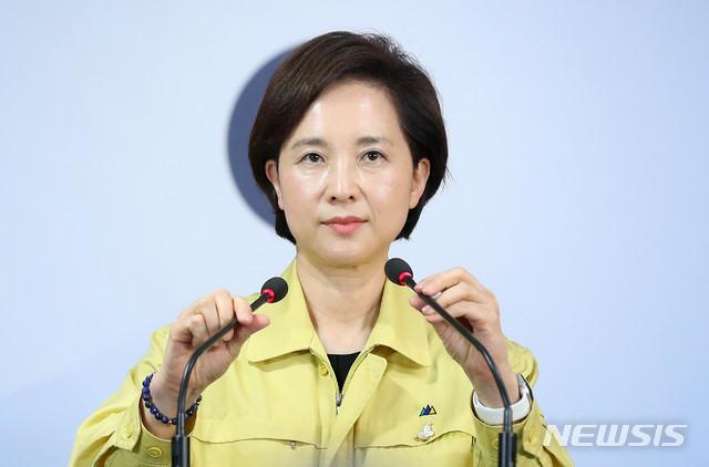 韩国副总理兼教育部长官俞银惠(纽西斯通讯社)