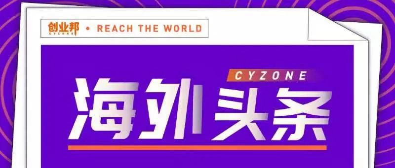 http://www.linjiahuihui.com/guojidongtai/1030611.html
