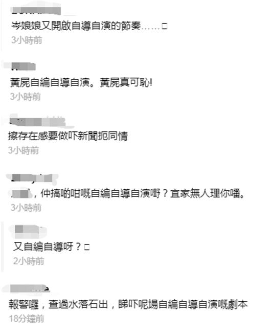 """岑子杰收到的包裹。(图源:香港""""东网"""")"""