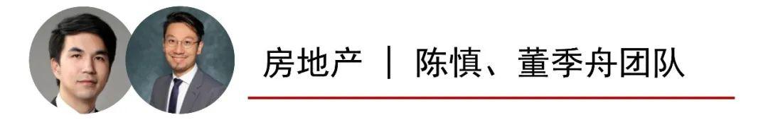华泰研究 | 启明星20200825