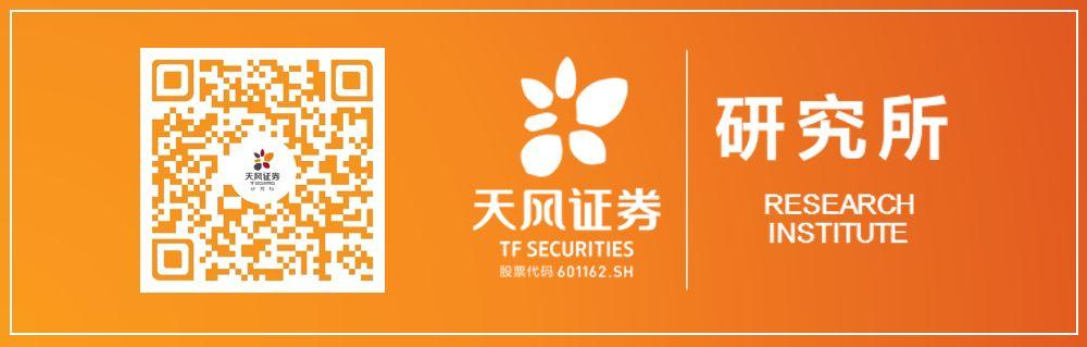 【非银】华兴资本控股(01911):服务于中国新经济的领先投资银行及投资管理公司