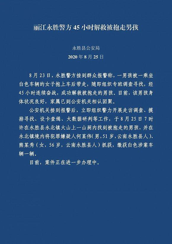 http://www.freychet.com/caijingjingji/791913.html