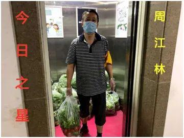 抗疫故事丨做抗击疫情的无私奉献者--记机械工程学院教师周江林
