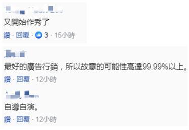"""台南市长收到首张未戴口罩罚单 被质疑""""作秀"""""""