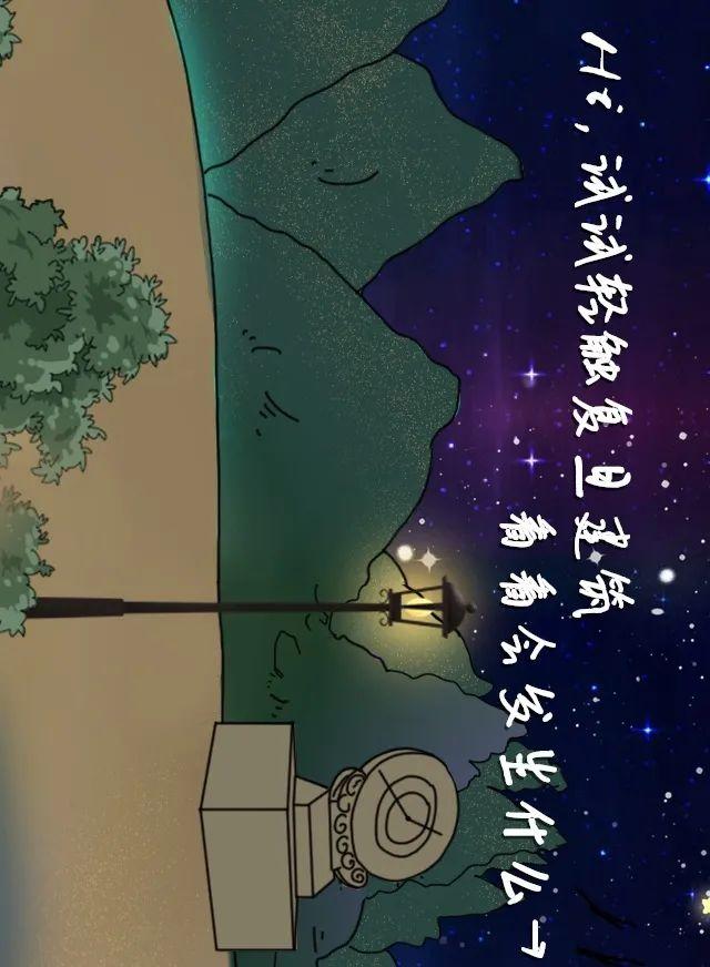 七夕,复旦的夜这样美!横屏,点亮!